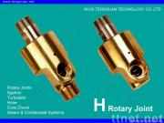 H Series Rotary Joint