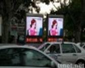 P10 Outdoor Full-color LED Display