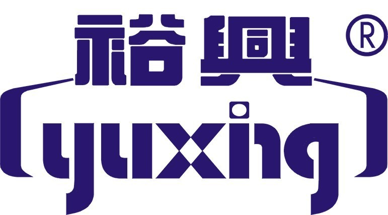 Shenzhen Yuxing Industry Co.,Ltd/Easy(HongKong)Trading Company
