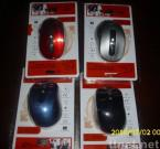 Wireless Mouse /Bluetooth Mouse