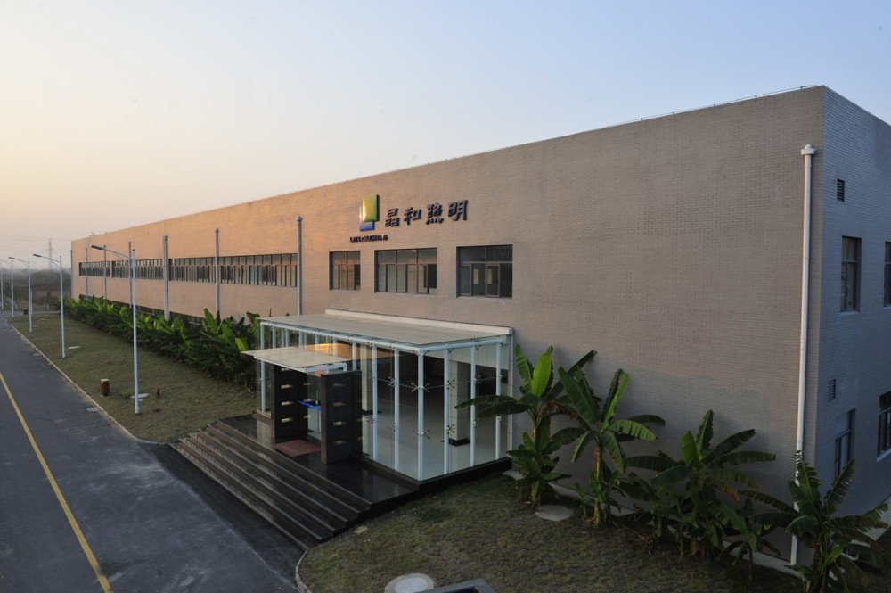 A front view of Company