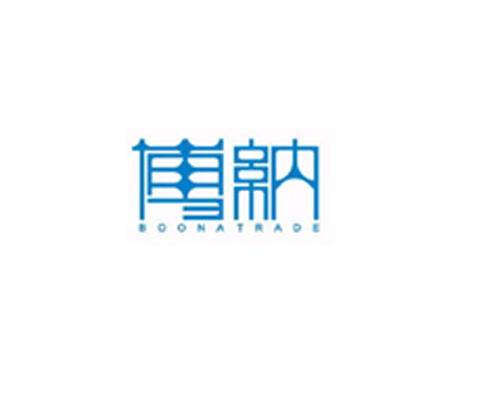 Guangzhou Boona Trading Limited Company
