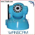 Mini IR-CUT Pan / Tilt Two-way Audio WIFI IP Camera