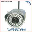 Audio Wireless Waterproof Outdoor IP Camera