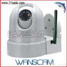 Wireless High-definition Pan / Tilt Doom Night Vision / IR IP Network Camera
