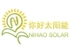 Nihao Solar Ltd