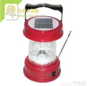Multi-Functional Solar Rechargeable Portable Lamp