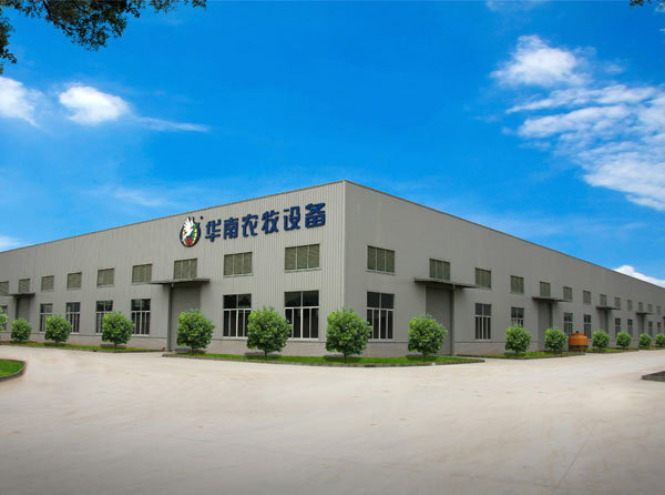 Xinxing Huanan Agricultural And Livestock Equipment Co., Ltd