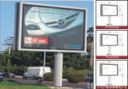 Outdoor Column Billboard