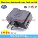 Good Quality AC to DC Adapter With USB Port