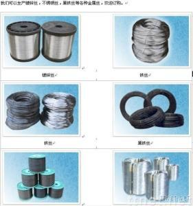 Sell Various Iron Wire