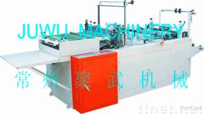Multifunctional Computer Thermal Cutting Bag-making Machine