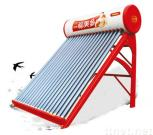 Integrated Non-Pressurized Solar Water Heater