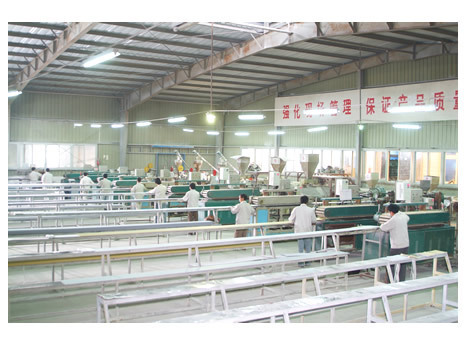 Haining Xinyou Decorative Material Factory