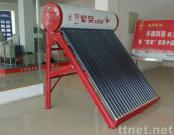 Compact Non-Pressured Solar Water Heater