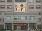 LED P20 Full-Color Outdoor Display