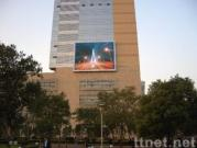 LED P25 Full-Color Outdoor Display