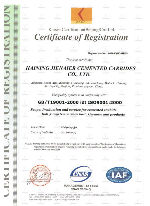Jiaxing Jienaier Cemented Carbides Co., Ltd.