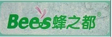 Henan Changsheng Garden Bee Products Co., Ltd.