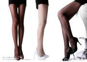 Wave Patterns Tights/Pantyhose/Fishnets