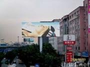 LED Outdoor Full Color Display P12