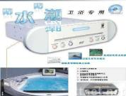 Waterproof DVD/CD/Mp3 Player