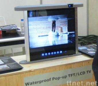 Waterproof Touch Pop-up LCD TV