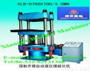 Auto Mould Ejecting Vulcanzing Press