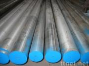 Special Steel, Alloy Steel Bars