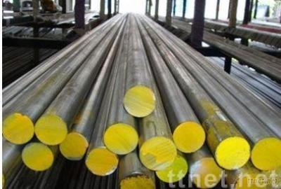 Die Steel, Alloy Steel Bars