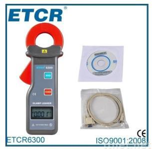 High Accuracy Clamp Meter Current Leakage Tester