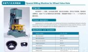 Special Milling Machine
