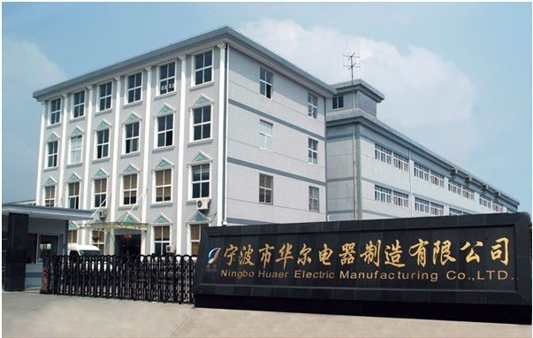 Ningbo Huaer Electric Manufacturing Co. Ltd