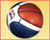 Basketball With PU Cover