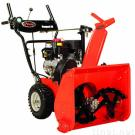 208cc Two-Stage Snow Blower