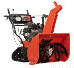 249cc Two-Stage Snow Blower