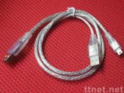 Y Type USB Cable