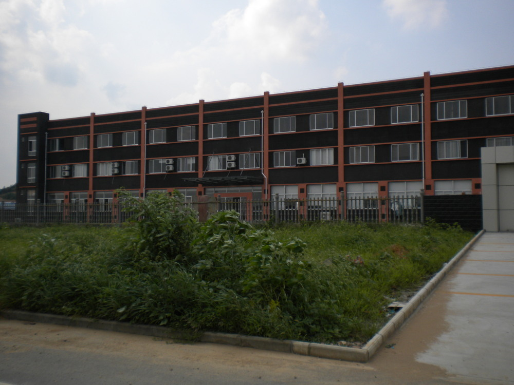 Factroy dormitory photo