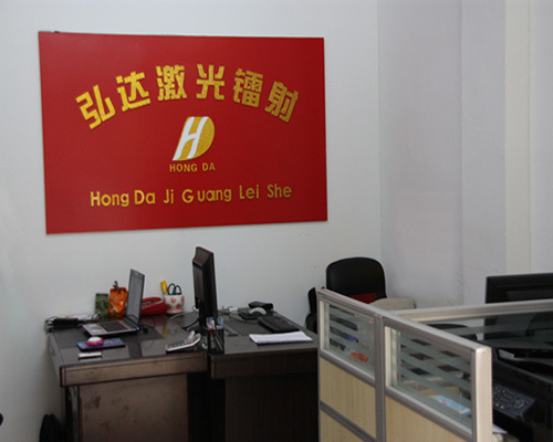 this is our office