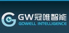 Gowell Intelligence Technology Co., Ltd.