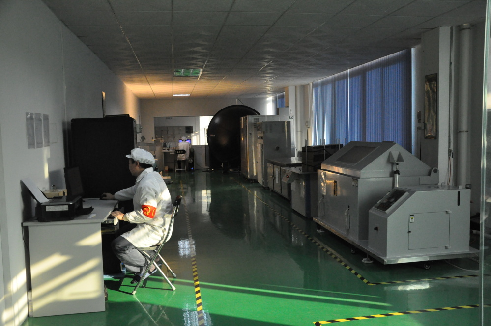 Laboratory for Quality Testing and Exami