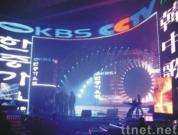Full Color Stage Background LED Display (Curtain)