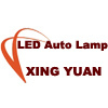 Xingyuan Led Lighting (Hk) Industrial Limited